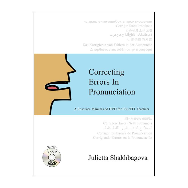 Correcting Errors In Pronunciation