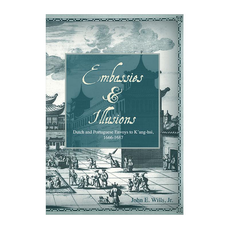 Embassies_Illusions