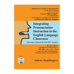 integrating-pronunciation-instruction