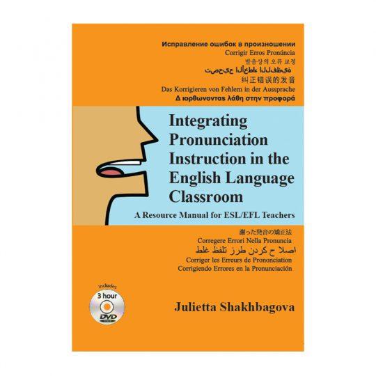 integrating-pronunciation-instruction